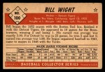 1953 Bowman #100  Bill Wight  Back Thumbnail