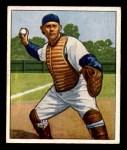 1950 Bowman #144  Al Evans  Front Thumbnail