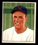 1950 Bowman #79  Johnny Vander Meer  Front Thumbnail