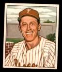 1950 Bowman #205 CPR Mike Goliat  Front Thumbnail