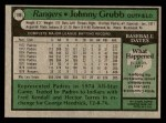 1979 Topps #198  Johnny Grubb  Back Thumbnail