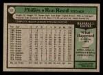 1979 Topps #177  Ron Reed  Back Thumbnail