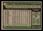 1979 Topps #176  Aurelio Rodriguez  Back Thumbnail