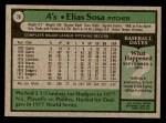 1979 Topps #78  Elias Sosa  Back Thumbnail