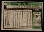 1979 Topps #582  Paul Blair  Back Thumbnail