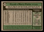 1979 Topps #129  Marty Pattin  Back Thumbnail