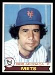 1979 Topps #197  Bob Apodaca  Front Thumbnail