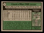 1979 Topps #11  Marc Hill  Back Thumbnail
