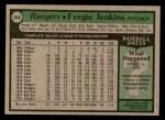 1979 Topps #544  Fergie Jenkins  Back Thumbnail