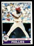 1979 Topps #470  Garry Maddox  Front Thumbnail
