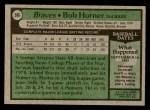 1979 Topps #586  Bob Horner  Back Thumbnail