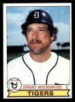 1979 Topps #231  John Wockenfuss  Front Thumbnail