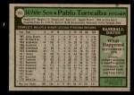 1979 Topps #242  Pablo Torrealba  Back Thumbnail