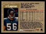 1996 Topps #83  Jeff Lageman  Back Thumbnail