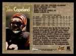 1996 Topps #168  John Copeland  Back Thumbnail