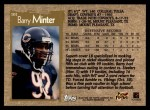 1996 Topps #101  Barry Minter  Back Thumbnail