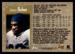 1996 Topps #71  Jason Belser  Back Thumbnail