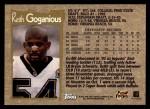 1996 Topps #28  Keith Goganious  Back Thumbnail