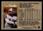 1996 Topps #22  Chris Chandler  Back Thumbnail
