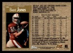 1996 Topps #186  Brent Jones  Back Thumbnail
