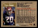 1996 Topps #206  Henry Jones  Back Thumbnail
