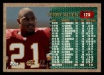 1996 Topps #125   -  Terry Allen 1000 Yard Club Back Thumbnail