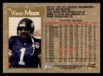 1996 Topps #68  Warren Moon  Back Thumbnail