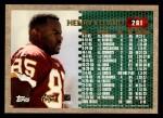 1996 Topps #261  Henry Ellard  Back Thumbnail