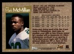 1996 Topps #366  Mark McMillian  Back Thumbnail