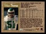 1996 Topps #237  William Thomas  Back Thumbnail