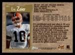 1996 Topps #395  Eric Zeier  Back Thumbnail