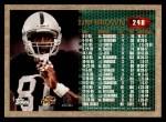 1996 Topps #248  Tim Brown  Back Thumbnail