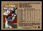 1996 Topps #267  Brett Maxie  Back Thumbnail