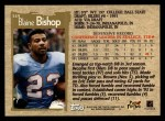 1996 Topps #349  Blaine Bishop  Back Thumbnail