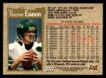 1996 Topps #223  Boomer Esiason  Back Thumbnail