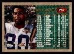 1996 Topps #247  Cris Carter  Back Thumbnail