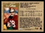 1996 Topps #232  Elvis Grbac  Back Thumbnail