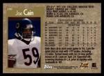 1996 Topps #298  Joe Cain  Back Thumbnail