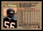 1996 Topps #234  Chris Doleman  Back Thumbnail