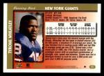 1997 Topps #63  Tyrone Wheatley  Back Thumbnail