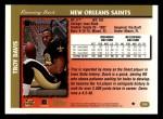 1997 Topps #398  Troy Davis  Back Thumbnail