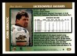 1997 Topps #342  John Jurkovic  Back Thumbnail
