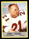 1967 Philadelphia #166  Jerry Stovall  Front Thumbnail