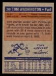 1972 Topps #240  Tom Washington   Back Thumbnail