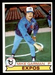 1979 Topps #181  Mike Garman  Front Thumbnail