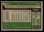 1979 Topps #190  Ron Cey  Back Thumbnail