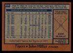 1978 Topps #258  John Hiller  Back Thumbnail