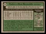 1979 Topps #292  Don Reynolds  Back Thumbnail
