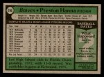 1979 Topps #296  Preston Hanna  Back Thumbnail