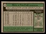 1979 Topps #403  Tim Foli  Back Thumbnail